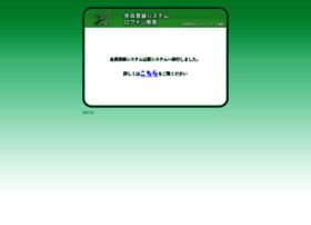 members.jsta.or.jp