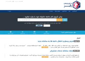 members.palizct.com