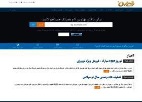 members.regiran.com