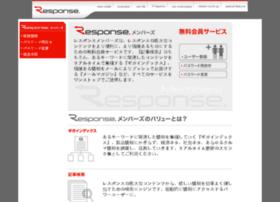 members.response.jp