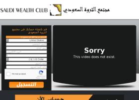 members.saudiwealthclub.com