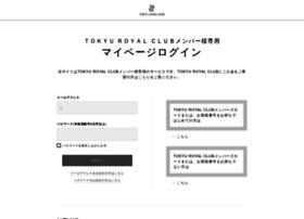 members.tokyu-royalclub.jp