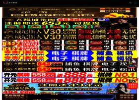 membershipsitemastermind.com
