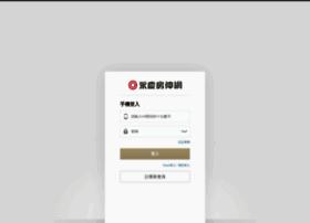 memberyc.yungching.com.tw