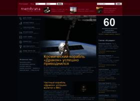 membrana.ru