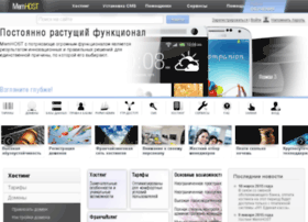memhost.ru