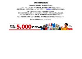 memo-direct.jp