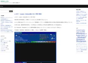 memo-log.9999ch.com