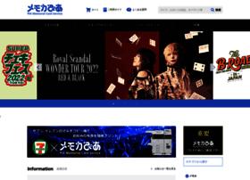 memoca.pia.co.jp