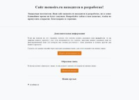 memoirs.ru