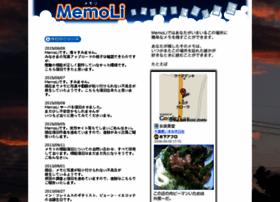memoli.jp