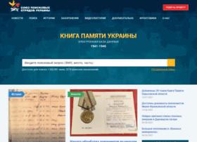 memory-book.com.ua