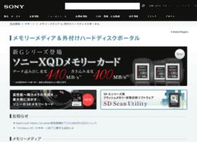 memorystick.com