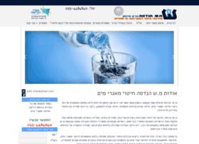 memshin.org