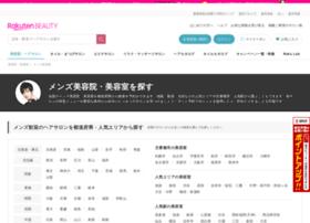 men-vi.com