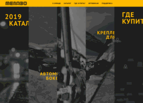 menabo.ru