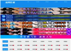 menacam.com