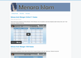 menaraislam.com