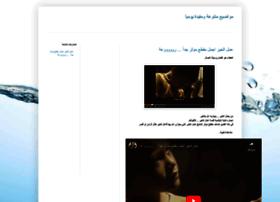 menawa3at.blogspot.com