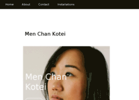 menchankotei.com
