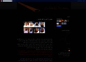 mendar2010.blogspot.com