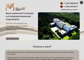 mendeleevo-hotel.ru