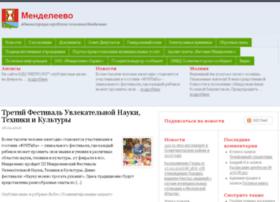 mendeleevo.ru