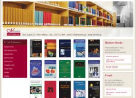 mendor-ebooks.gr
