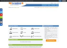 mendotail.global-free-classified-ads.com