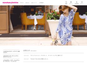 menehune-p.com