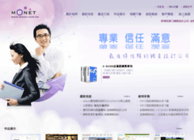 menet.com.tw