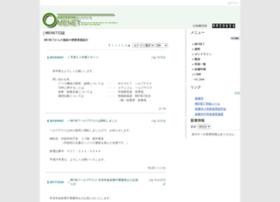 menet.ed.jp