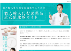 menet.ne.jp