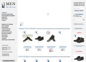 menfashion.com.ua