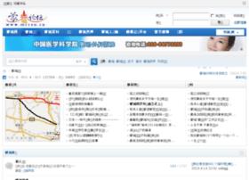 mengcheng.com.cn