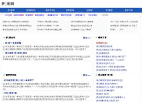 mengjianshe.com