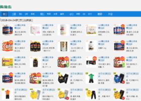 mengyankongjian.com