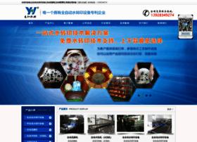 mengzhaohua.com