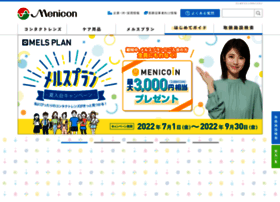 menicon.co.jp