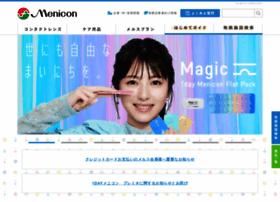 menicon.co.jp