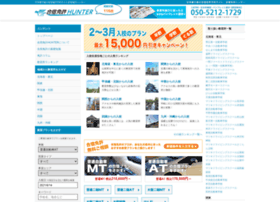 menkyo-hunter.net