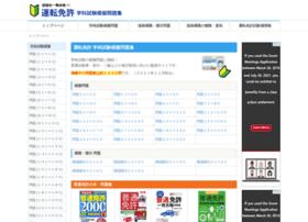 menkyo-web.com