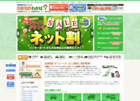 menkyo.co.jp
