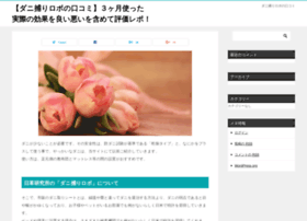 menmasan.jp
