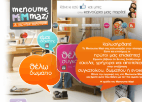 menoumemazi.gr