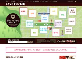 mens-dx.com