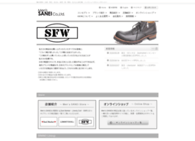 mens-sanei.co.jp