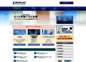 mens-sc.com