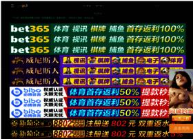 mens-timberland-boots.com
