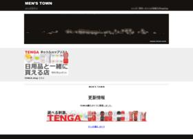mens-town.com